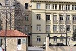Министерство образования Азербайджанской Республики