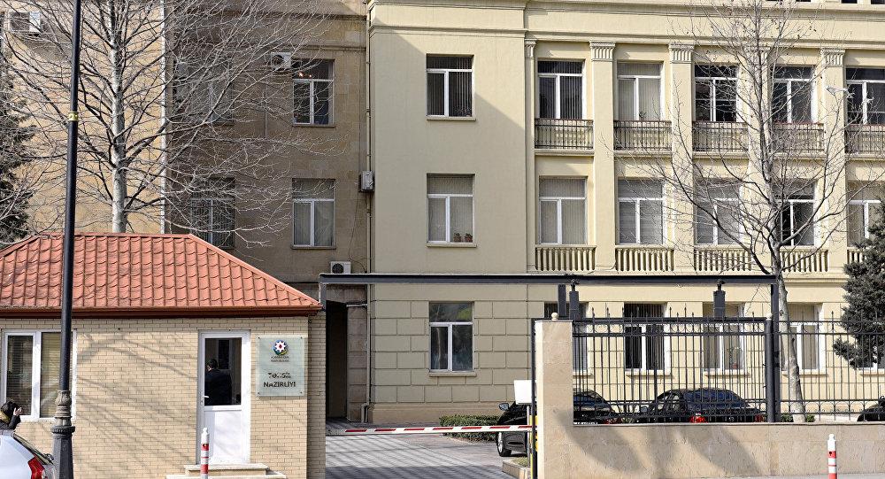 Azərbaycan Respublikasının Təhsil Nazirliyi