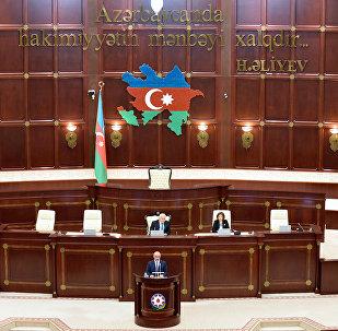 Parlamentin iclası