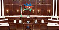 Заседание в парламенте Азербайджана