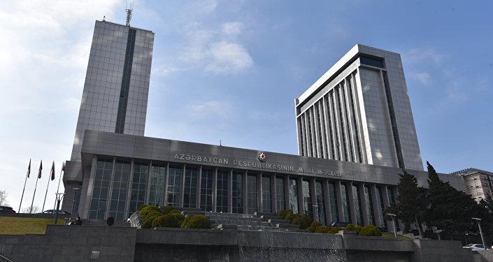 Azərbaycan Respublikası Milli Məclisinin binası