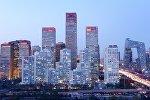 Вид на деловой район Пекина