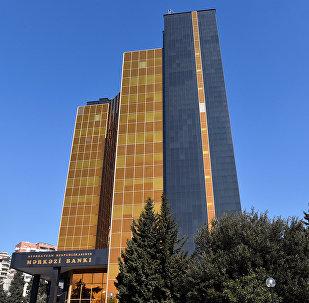Mərkəzi Bank, arxiv şəkli