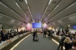 OPEC toplantısı