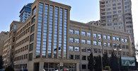 Здание Министерства экологии и природных ресурсов Азербайджана