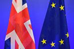 Böyük Britaniya və Avropa İttifaqının bayraqları