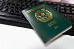 Azərbaycan Respublikası vətəndaşının pasportu