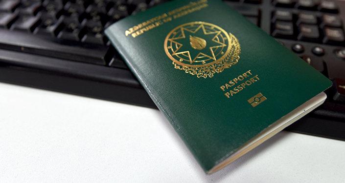 Паспорт гражданина Азербайджанской Республики