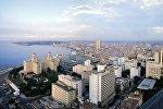 Вид на Гавану. Архивное фото