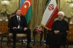 Встреча Президента Азербайджанской Республики Ильхама Алиева и Президента Исламской Республики Иран Хасана Роухани