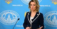 Rusiya XİN-in nümayəndəsi Mariya Zaxarova