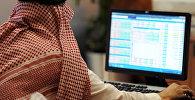 Банковские операции в исламских странах