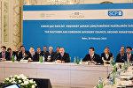 Президент Азербайджана Ильхам Алиев принимает участие в заседании Консультативного совета Южного газового коридора