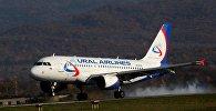 Ural Airlines aviaşirkətinə məxsus Airbus А319 təyyarəsi