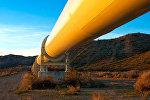 Газопровод. Архивное фото