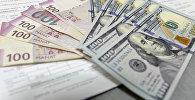 Манаты и доллары