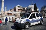 Полицейская машина в Стамбуле. Архивное фото
