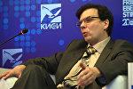 Андрей Казанцев, директор Аналитического центра Института международных исследований МГИМО