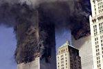 Теракты 11 сентября 2001 в США