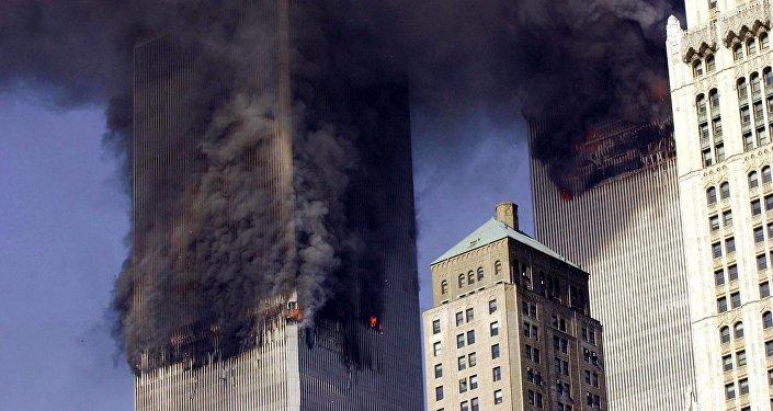 11 sentyabr terror aktı