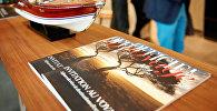 Журнал о путешествиях L'Officiel Voyage. Архивное фото