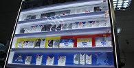 Marketdə siqaret satışı