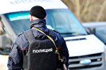Полицеский в Дагестане, фото из архива