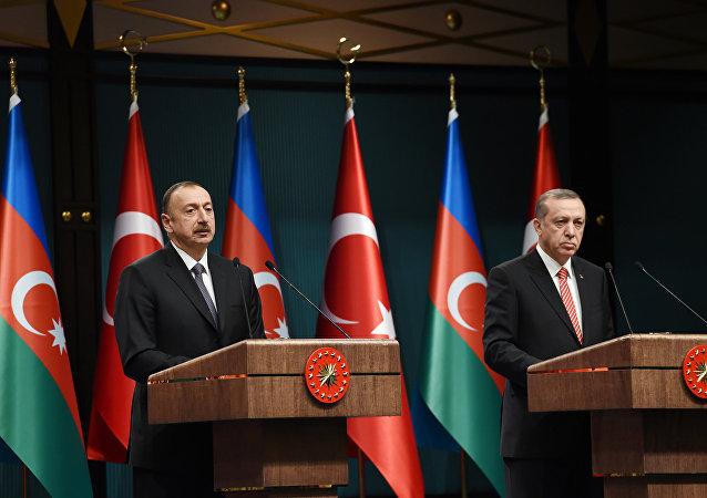 Президенты Азербайджана и Турции выступили с заявлением для прессы