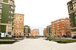 Жилой комплекс Yeni Bakı (Новый Баку)