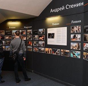 Открытие экспозиции фотографий Андрея Стенина, фото из архива
