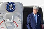 Прилет Государственного секретаря США Дж.Керри в Москву