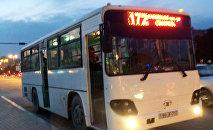 Курсирующий между городом и поселком Бильгя маршрут №172 можно назвать одним из самых плохих линий в автохозяйстве Баку
