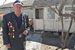Döşündəki orden və medallar Volodya babanın keşməkeşli, ancaq şərəfli ömür yolu keçdiyinin şahididir