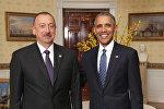 İlham Əliyev və Barak Obama