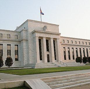 ABŞ Federal Ehtiyat Sisteminin yerləşdiyi bina