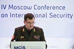 Министр обороны Республики Беларусь генерал-майор Андрей Равков