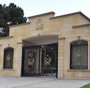 Министерство обороны Азербайджанской Республики