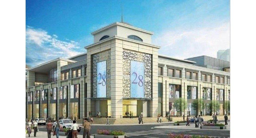 Торгово-развлекательном центре «28 Mall»