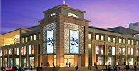 28 Mall ticarət mərkəzi