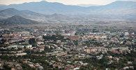 Вид на город Ханкенди