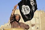 Боевики запрещенной террористической организации Исламское государство. Архивное фото