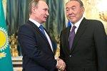Vladimir Putin və Nursultan Nazarbayevin Kremldə görüşü. Arxiv şəkli