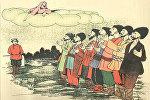 Molla Nəsrəddin satirik jurnalındakı karikatura