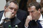 Dmitri Roqozin və Dmitri Medvedev