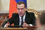 Председатель правительства РФ Дмитрий Медведев, фото из архива