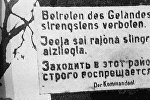 Табличка в зоне концлагеря Саласпилс