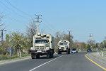 Военная техника на дороге