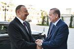 Встреча президента Азербайджана Ильхама Алиева и президента Турции Реджепа Тайипа Эрдогана, фото из архива