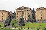 Ermənistan parlamentinin binası