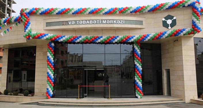 Открытие Центра ядерной медицины в Баку